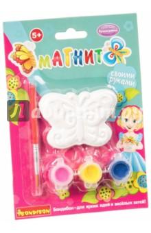 Набор для творчества Магнит - Бабочка (ВВ1673) набор для детского творчества набор веселая кондитерская 1 кг