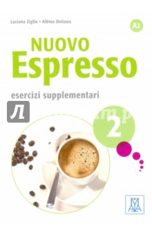 NUOVO Espresso 2 -  Esercizi supplementari the oxford handbook of strategy implementation