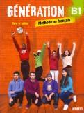 Generation Niveau B1 - Livre de l'eleve + cahier d'activites (+DVD) (+CDmp3)
