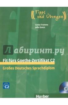Fit furs Goethe-Zertifikat C2. Lehrbuch mit 2 integrierten Audio-CDs die rauber leseheft mit audio cd
