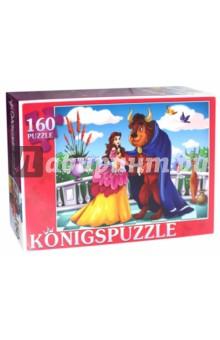 Puzzle-160 Красавица и чудовище (ПК160-5832) красавица и чудовище dvd книга