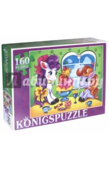 Купить Пазл Милые пони (160 элементов) (ПК160-5835), Konigspuzzle, Пазлы (100-170 элементов)