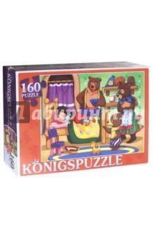Пазл Три медведя (160 элементов) (ПК160-5847) пазлы бомик пазлы книжка маша и три медведя