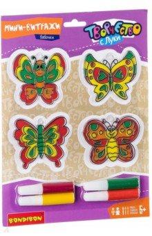 Набор для творчетва. Украшения. Бабочки. Витраж (ВВ2136) витражные наклейки на окна томск