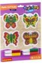Обложка Набор для творч. Украшения Бабочки  Витраж ВВ2136