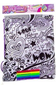 Мешок для сменки, для раскрашивания, для девочек (ВВ2298)