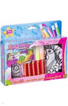 Купить Набор для раскрашивания с 3D красками. Сумочка Тукан (2311ВВ/MTBF022C), BONDIBON, Роспись по ткани