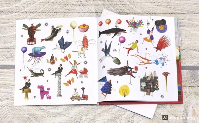 Иллюстрация 1 из 20 для Сказки про мальчика Лешу - Сергей Седов | Лабиринт - книги. Источник: Лабиринт