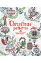 цены Bone Emily Christmas Patterns to Colour