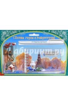 Набор с блокнотом Рождество Христово (с рецептом гуся) (блокнот, ручка, закладка) блокнот кот трудоголик нелинованный 32 листа а5