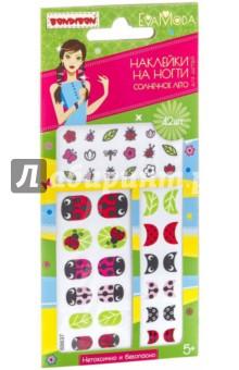 Наборы Наклейки на ногти. Солнечное лето (1987ВВ/69837) наборы для творчества bondibon набор для творчества студия дизайна вечерние платья