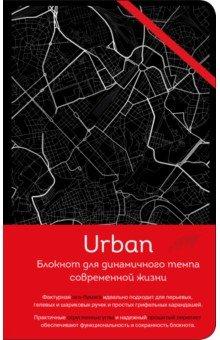 Блокнот Urban Карта, А5, линейка, клетка, точка блокноты эксмо блокнот под зонтиком