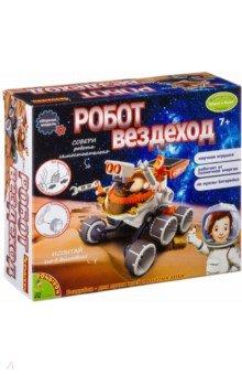 Купить Набор Французские опыты. Робот вездеход (2580ВВ/21-684), BONDIBON, Наборы для опытов