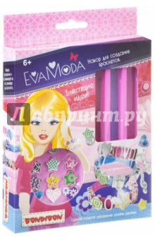 Набор для создания браслетов Eva Moda (2032ВВ/22508)