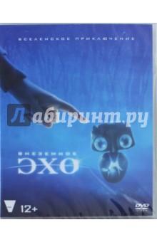 DVD Внеземное эхо мобильные телефоны раскладушки купить через интернет