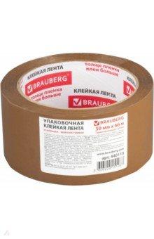 Клейкая лента 50мм х 66м, коричневая, 50мкм (440113) лента клейкая двусторонняя folsen ткань 50мм х 5м