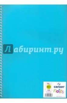 Блокнот для зарисовок, 50 листов, Цветное ассорти (400065078) блокнот index in0103 a550 a5 50 листов в ассортименте