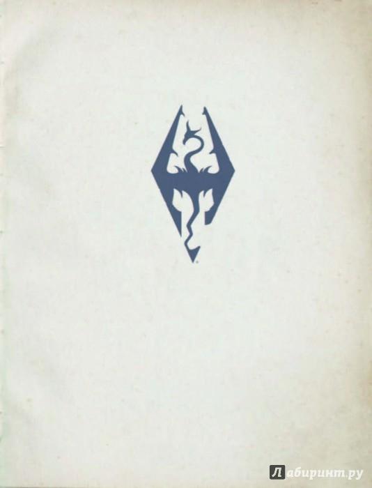 Иллюстрация 1 из 55 для Скайрим. Человек, мер и зверь | Лабиринт - книги. Источник: Лабиринт