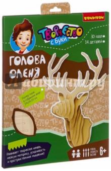 Деревянный 3D пазл Голова оленя (14 деталей) (ВВ2364) 3d пазл expetro голова благородного оленя 10640