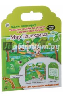 Купить Набор наклеек Мир насекомых (ВВ1375/TP-S25), BONDIBON, Наклейки детские