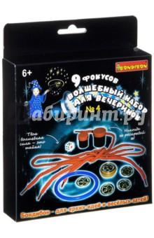9 фокусов. Волшебный набор для вечеринок № 4 (2123ВВ/5218)
