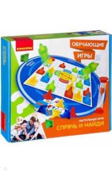 Купить Настольная обучающая игра Спрячь и найди (ВВ2415), BONDIBON, Обучающие игры