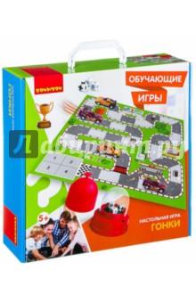 Купить Настольная обучающая игра Гонки (ВВ2421), BONDIBON, Обучающие игры