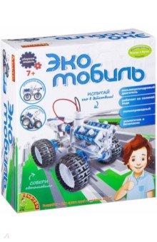 Набор Экомобиль (2292ВВ/21-752) набор для детского творчества набор веселая кондитерская 1 кг