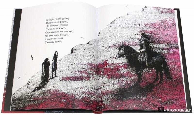 Иллюстрация 1 из 19 для Вересковый мед - Роберт Стивенсон | Лабиринт - книги. Источник: Лабиринт