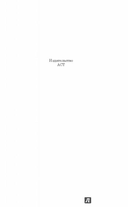 Иллюстрация 1 из 29 для Рассказы - Антон Чехов | Лабиринт - книги. Источник: Лабиринт