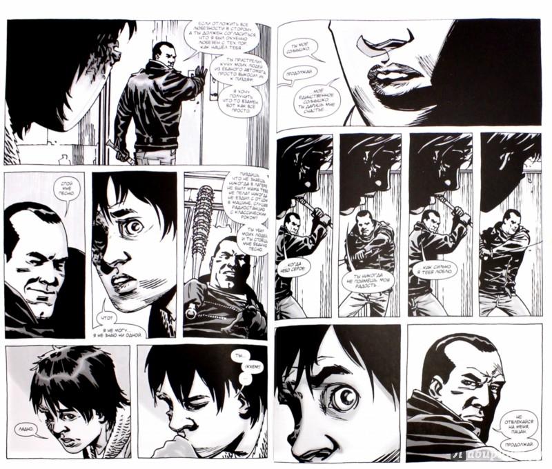 Иллюстрация 1 из 28 для Ходячие Мертвецы. Том 18. Что будет дальше - Роберт Киркман | Лабиринт - книги. Источник: Лабиринт