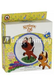Вышивка с пяльцами Котенок Гав (03800) вышивка русский стиль бабочка с пяльцами