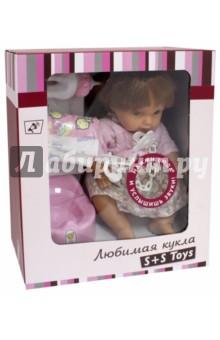 Кукла Пупс 29см, со звуком, с аксессуарами (101023542) карапуз кукла рапунцель со светящимся амулетом 37 см со звуком принцессы дисней карапуз