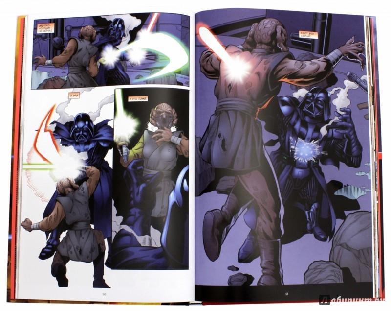 Иллюстрация 1 из 17 для Звёздные Войны. Чистка - Джон Острандер | Лабиринт - книги. Источник: Лабиринт