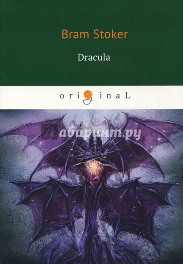 Dracula = Дракула, Stoker B.