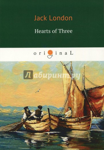 Hearts of Three = Сердца трех, London J.