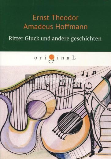 Ritter Gluck und andere Geschichten = Кавалер Глюк, Hoffmann E.T.A.
