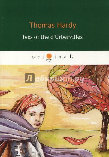 Tess of the d'Urbervilles = Тэсс из рода, Hardy T.