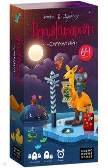 Купить Настольная игра Имаджинариум. Сумчатый (52020), Cosmodrome Games, Другие настольные игры