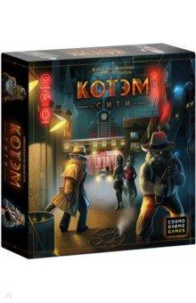 Купить Настольная игра Котэм Сити (52024), Cosmodrome Games, Другие настольные игры