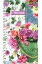 Обложка Телефонная книжка 80 листов, А5, гребень, Цветы (С0357-42)