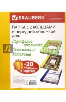 Zakazat.ru: Портфолио ШКОЛА 2 кольца, 20 вкладышей желтая (126676).