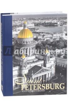 Альбом Санкт-Петербург и пригороды на английском языке приморье современный путеводитель на английском языке
