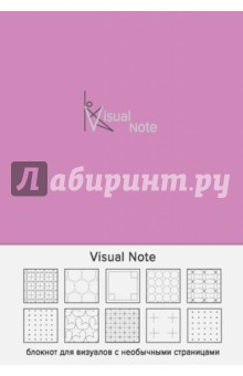 Блокнот Visual note (розовый), А5 блокноты booratino деревянный блокнот а5