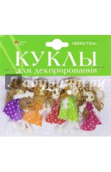 Куклы для декорирования 5 штук, 6 см, № 1 (2-550/01) русский дар традиционный квас 6 штук по 1 5 л