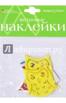 Декоративные наклейки из фетра ВЕСЕЛЫЕ ВЕРУШКИ 5 видов (2-093/27) чехол для карточек авокадо дк2017 093