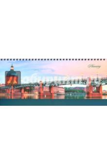 планинг недатированный красный горизонтальный 128 страниц 45640 Планинг недатированный 56 листов Городской мост (П1710)