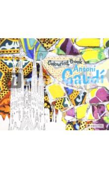Coloring Book. Antoni Gaudi coloring of trees