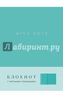Блокнот Mint Note, А5, нелинованный блокноты эксмо блокнот мой изысканный ангел