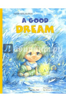 A Good Dream france a penguin island роман на английском языке